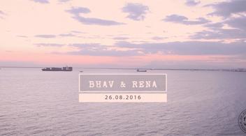 bhav-rena